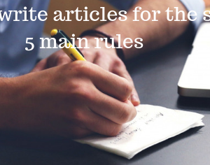 How to write articles for the site